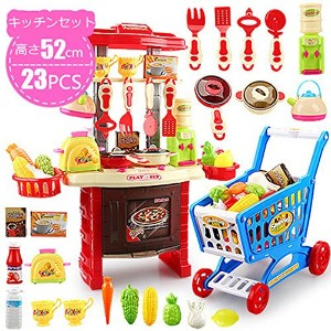 Votabell 子供 ままごと 玩具 キッチン 食器 カトラリー 食べ物 キッチンセット 知育玩具 ライト 音楽 おもちゃ カート付属 23点セット (レッド)