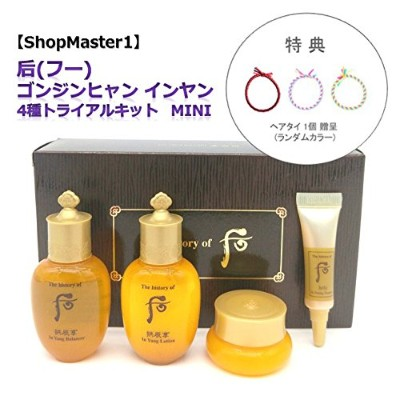 【The History of Whoo 后(フー)】拱辰享(コンジンヒャン) インヤン 4種トライアルキット / Gongjinghyang Inyang Trial Kit 4Pcs/...