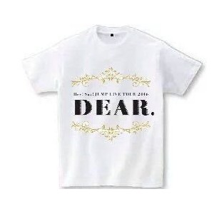 Hey! Say! JUMP LIVE TOUR 2016 DEAR. 公式グッズ Tシャツ