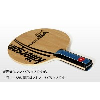 【Killerspin】キラースピン キドー5A KIDO5A ST(ストレート) 107-22【卓球用品】シェークラケット/卓球/ラケット/卓球ラケット【RCP】