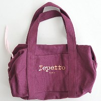 repetto SMALL GLIDE DUFFLE BAG ダッフルバッグ(B0231T/50231/29)レペット