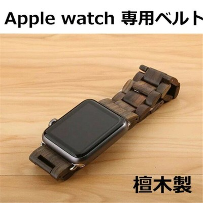 Apple Watch Series 4 バンド 2018新型 40mm 44mm Apple Watch Series 4バンド Apple Watch 38mm/42mmケース カバー 木製...