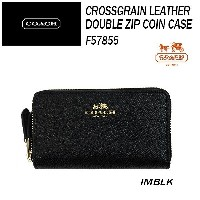 COACH コーチ Crossgrain Leather Double Zip Coin Case◆F57855 ダブルジップコインケース