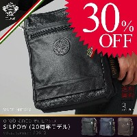 【30%OFF期間特売】【5月23日1:59までポイント10倍】orobianco オロビアンコ バッグ MADE IN ITALY(orobianco-90615) SILPOWAVIO...
