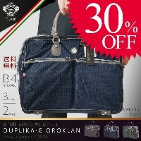 【30%OFF期間特売】【11月22日1:59までポイント10倍】OROBIANCO オロビアンコ DUPLIKA-G OROKLAN MADE IN ITALY イタリア製 ブリーフケース バッグ...
