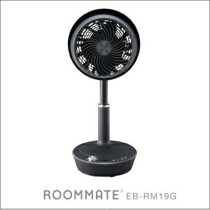ROOMMATE TWO STYLE LIVING FAN 扇風機&サーキュレーターEB-RM19G 【送料無料】(扇風機、ファン、サーキュレーター、節電対策)