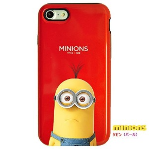 [Minions armour Card Double Bumper ミニオンズ カード バンパーケース] スマホケース iphone6S iphone7 iphone8 iphone 6/6S/7...