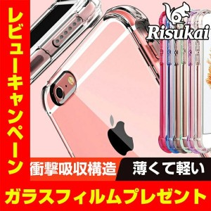 iPhone x ケース iPhone8 ケース iPhone7ケース galaxy s8 iPhone 7 Plus iPhone6 ケース iPhoneSE galaxys8+ iPhone6s...