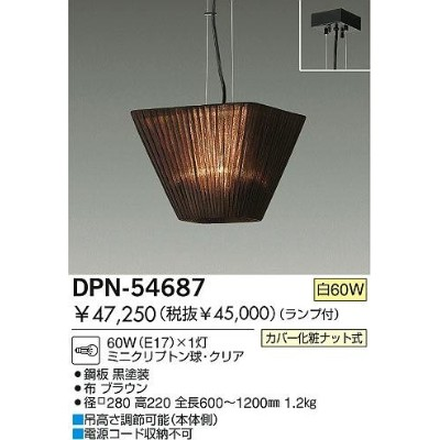 AS84561 白熱灯ペンダント