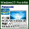 SSD搭載バッテリー駆動時間14.5時間 Panasonic CF-SZ6RDYVS Let's note SZ6 Windows 10 Core i5 8GB SSD 256GB 12...