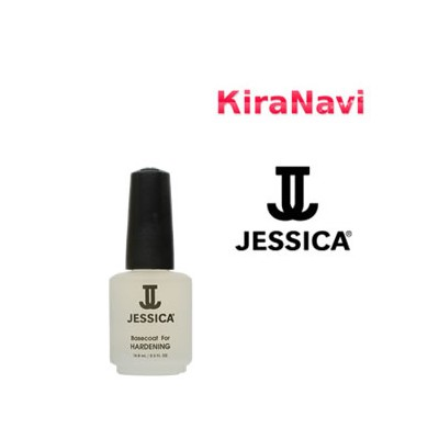 【JESSICA】 ジェシカ ベースコートフォーハードニング(Basecoat For HARDENING) 14.8ml