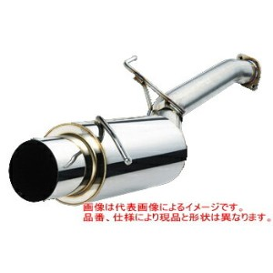 APEXi N1 evolution Muffler 日産 ニッサン シルビア NA PS13/KPS13用 (162AN005)【マフラー】アペックス N1エボリューション マフラー...