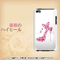 iPod touch 第4世代 ケース / カバー【387 薔薇のハイヒール (素材ホワイト)】
