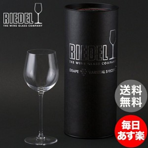 Riedel リーデル ワイングラス ソムリエ Sommeliers アルザス Alsace (4400/5) 新生活