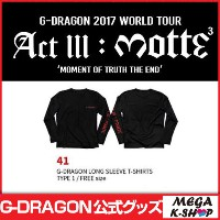 [MOTTE] G-DRAGON LONG SLEEVE T-SHIRTS_TYPE 1 [G-Dragon 2017 World Tour Act lll : motte MD][公式グッズ]