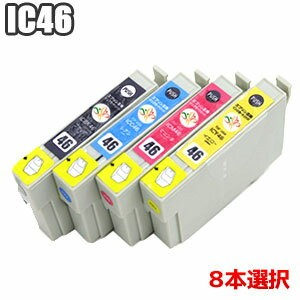 IC4CL46 【チョイス】 互換インク エプソン ic46 8本自由選択 ICBK46 ICC46 ICM46 ICY46 EPSON IC4CL46 PX-101 PX-401A PX-402A...