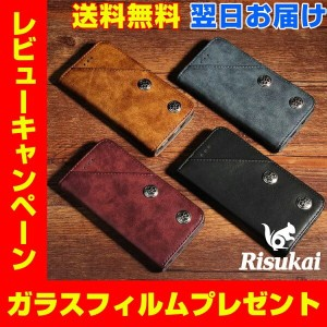 送料無料 翌日お届け iphoneX iphone8 iphone7ケース galaxy s8 ケース galaxy s8+ iphone6 ケース iphone7 手帳型 iphone7 plus...
