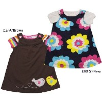Carter's(カーターズ) ロンパース&ジャンバースカートセット 6M ことり/Brown [Baby Product] [Baby Product]