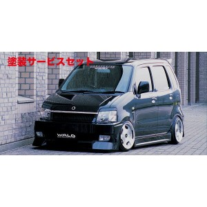 ★色番号塗装発送【MC ワゴンR | ヴァルド】MC11S/12S/21S/22S WAGON-R RR M/C後 GARAXY LINE (EXCHANGE) HEAD LAMP TRIM