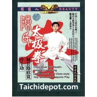 Tai Chi Instruction DVD: Chen Style Tai Chi Health Chi Kung (Qi Gong)