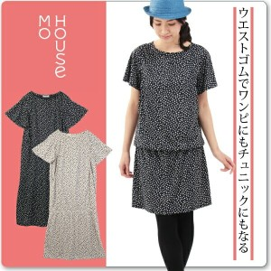 【2018 WINTER SALE 30%OFF】【あす楽対応】授乳服 授乳トップス pois(ポワス)