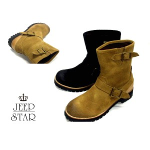 JEEP STAR SUEDE BOOTS