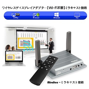 MiraBox Wifi VGA HDMIプレゼンターMirrorLinkディスプレイWindows 8/10,Mac OS,iOS10/iOS9 AirPlay,Android OS...