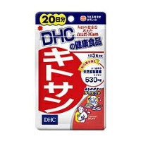 【DHC】キトサン 20日分 (60粒) ※お取り寄せ商品【KM】【RCP】【02P03Dec16】
