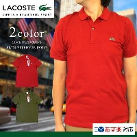 LACOSTE LIVE ラコステ ライブ PH2403 S/S SLIM FIT PIQUE POLO スリムフィット ピケ(鹿の子)ポロシャツ LACOSTE LIVE ラコステ ライブ...