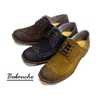 BZ New Suede Babouche type Shoes 10P07Nov15
