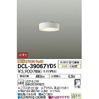 DCL-39067YDS DAIKO 小型シーリングライト [LED電球色 ]