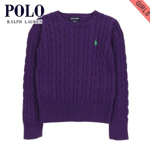 【30%OFFセール 2/16 10:00~2/20 9:59】 ポロ ラルフローレン キッズ POLO RALPH LAUREN CHILDREN 正規品 子供服 ガールズ セーター Classic Cable-Knit Sweater #13364606 PURPLE