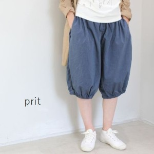 【outlet sale 50%OFF】prit(プリット) メランジタイプライター6分丈 バルーン パンツ 3colormade in japan72711-f