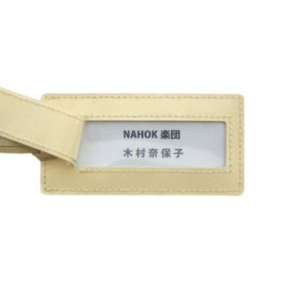NAHOK(ナホック) カバー付ネームチャーム 「Who's NAHOK SQ」 クリーム 【ドイツ製完全防水生地】 Fabric from Germany, Made in Japan