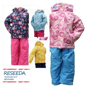 RESEEDA〔レセーダ スキーウェア キッズ〕 2017 TODDLER SUIT RES59008【上下セット】【サイズ調節可能】