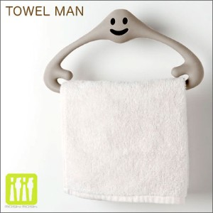 ififタオルマンTOWELMAN(白) アイデア 便利 ギフト プレゼント 【RCP】 ギフト プレゼント