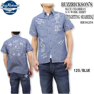 BUZZ RICKSON'S バズリクソンズ 東洋エンタープライズ半袖シャンブレーシャツBLUE CHAMBRAY S/S WORK SHIRT『FIGHTING SEABEES』BR36258...
