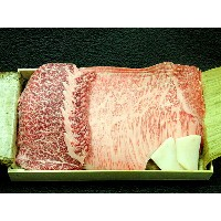 A5ランク 最高級黒毛和牛 すき焼き用極上牛肉セット(100g)【RCP】