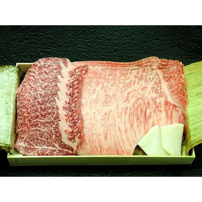 A5ランク 最高級黒毛和牛 すき焼き用極上牛肉セット(1kg)【送料無料】【RCP】