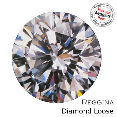ダイヤモンドルース 2.014ct D FL 3EXH&C AGT GIA TYPE24.0ct-