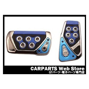 [在庫有り]CAR MATE(カーメイト)RAZO GT SPEC PEDAL SET AT-S 品番:RP101BL