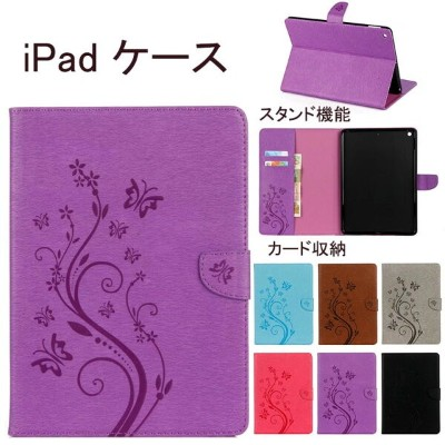 iPad Pro(9.7) iPad 9.7(2017)iPad mini4 iPad mini1/2/3 iPad Air2 iPad Air iPad 2/3/4 ケース 花と蝶 マグネット付き...