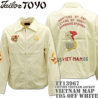 テーラー東洋(TAILOR TOYO)ベトナムジャケット COTTON VIETNAM JACKET『VIETNAM MAP』TT13976-105 Off White