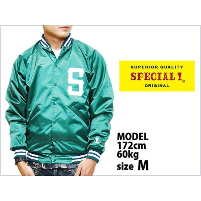 SPECIAL ONE CLOTHING REVOLUTION! SATIN VARSITY JACKET GREEN SP1 SPECIAL1 スペシャル1 スペワン レボリューション サテン...
