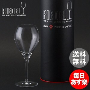 Riedel リーデル ワイングラス ソムリエ Sommeliers ソーテルヌ 390ml Sauternes (4400/55) 新生活