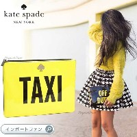 Kate Spade ケイトスペード ファー フラム ザ ツリー Gia Far From The Tree Gia 正規輸入品 □