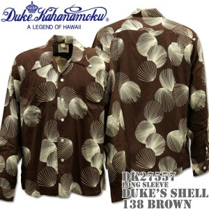 Duke Kahanamoku(デューク カハナモク)アロハシャツ HAWAIIAN SHIRT『SPECIAL EDITION / DUKE'S SHELL』DK27557-138 Brown
