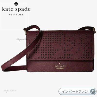 Kate Spade ケイトスペード キャメロン ストリート パーフォレイテッド アリエル クロスボディ バッグ Cameron Street Perforated Arielle 正規品□