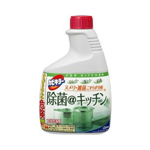 《A》(掃除用洗剤) カビキラー除菌キッチン 詰替え用 400g【D】 母の日 ギフト 雑貨
