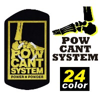 POWCANT SYSTEMPOWER×POWDERPLATE SET【日本正規品】 【パウカントシステム】[fs04gm]715005